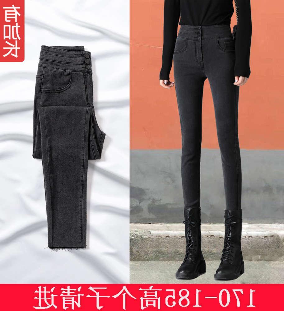 170 Tall Smoky Cinza Calça De Pelúcia Feminina Versão Feminina Slim Cintura Alta 175 Super Long Tight Legged Calças