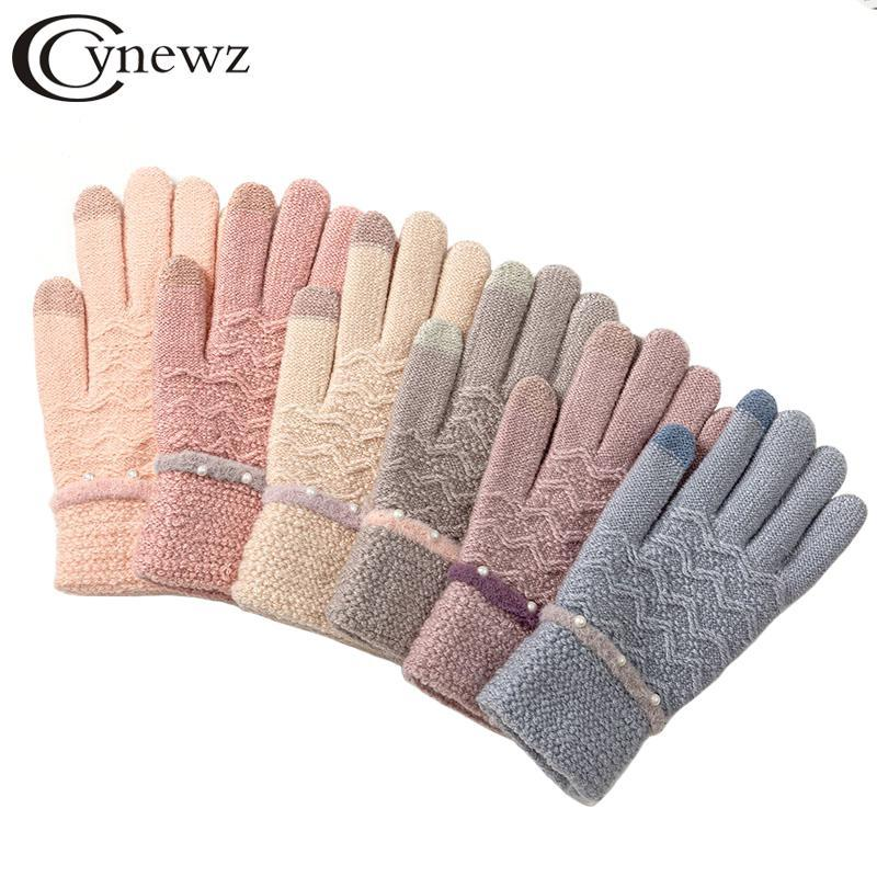 Winter Knitted Gloves for Women Thick Warm Gloves Female Pearl Decoration Touch Screen Full Fingers Wrist Mittens Ladies Guantes