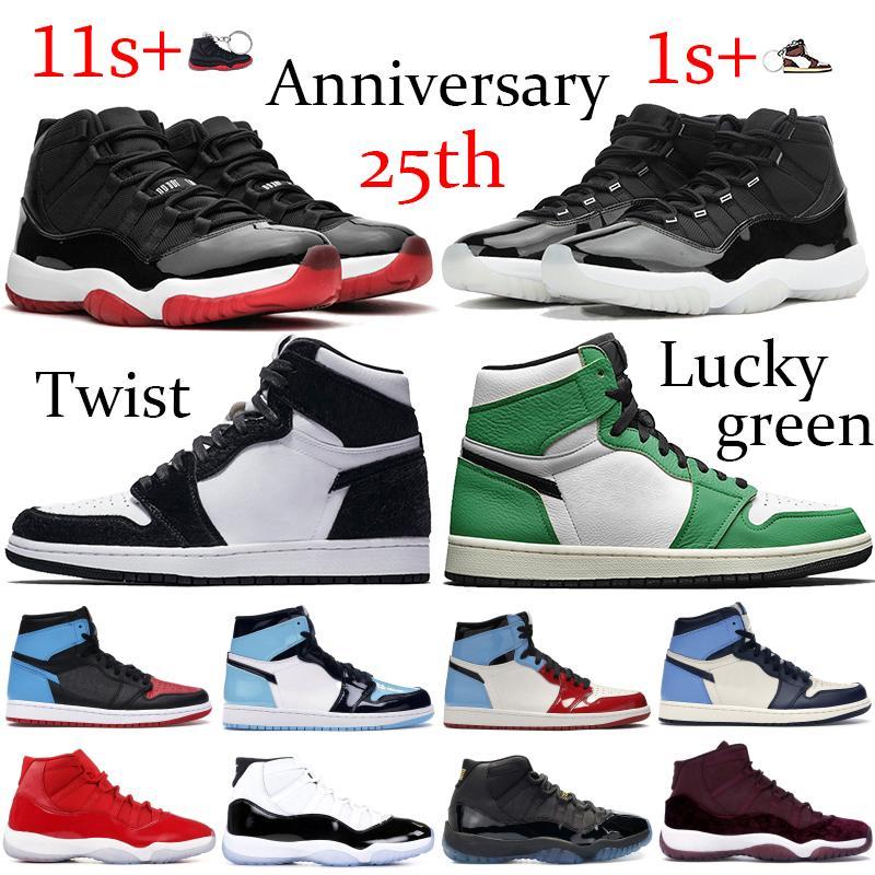 Chain Reaction Chaussures de marque de luxe hommes femmes baskets neige léopard noir blanc maille caoutchouc cuir mode femmes chaussures de sport