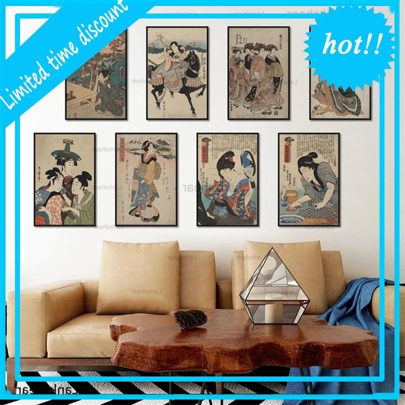 Póster vintage Japanese UKI HD Photo Pintura de lona Pósteres y estampados Imágenes de pared para la impresión de dormitorio Cuadros