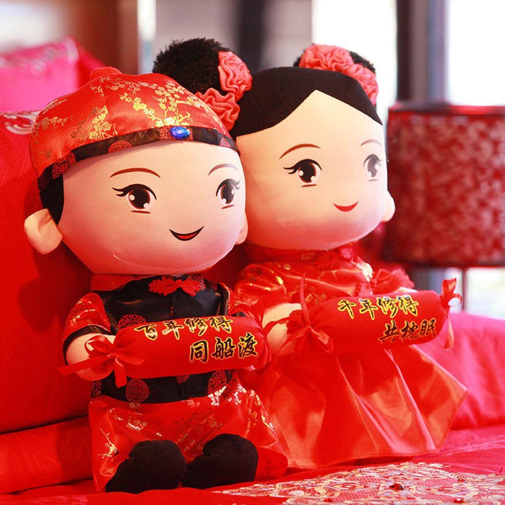 Подушка для любителей комнаты Prs плюшевая игрушка свадебная подарочная кукла