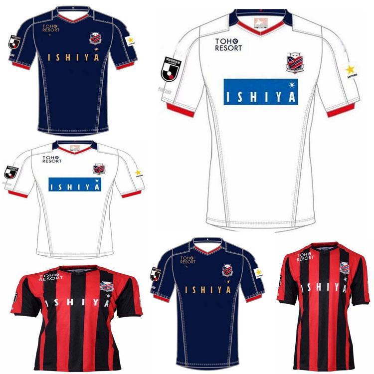 Adult2021J1 League Hokkaido Consadole Sapporo Soccer Jerseys 20 21Musashi A.Lopes Camisa de Futebol Hiroki Chanathip