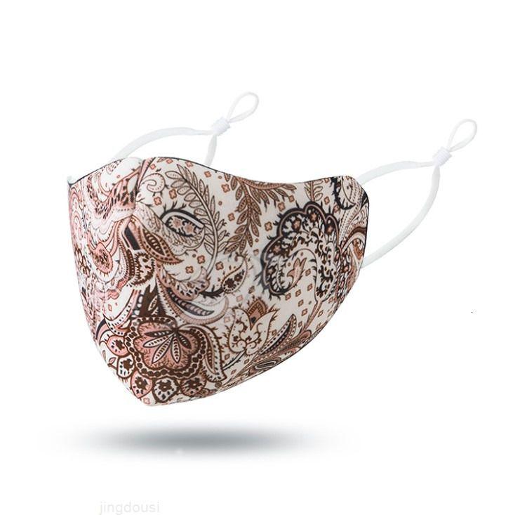 Lavable Starry Sky Masque Floral Motif Floral Masque Masque Couvercle Visage de Coton anti-poussière Masque d'impression à vent chaud réglable Enervoop W1