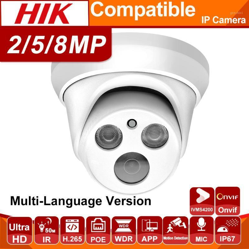 مصغرة كاميرات hikvision متوافقة 5MP قبة poe ip كاميرا 8 ميجا بكسل الأمن الرئيسية cctv 1080P ir onvif h.265 p2p plessplay ipc1