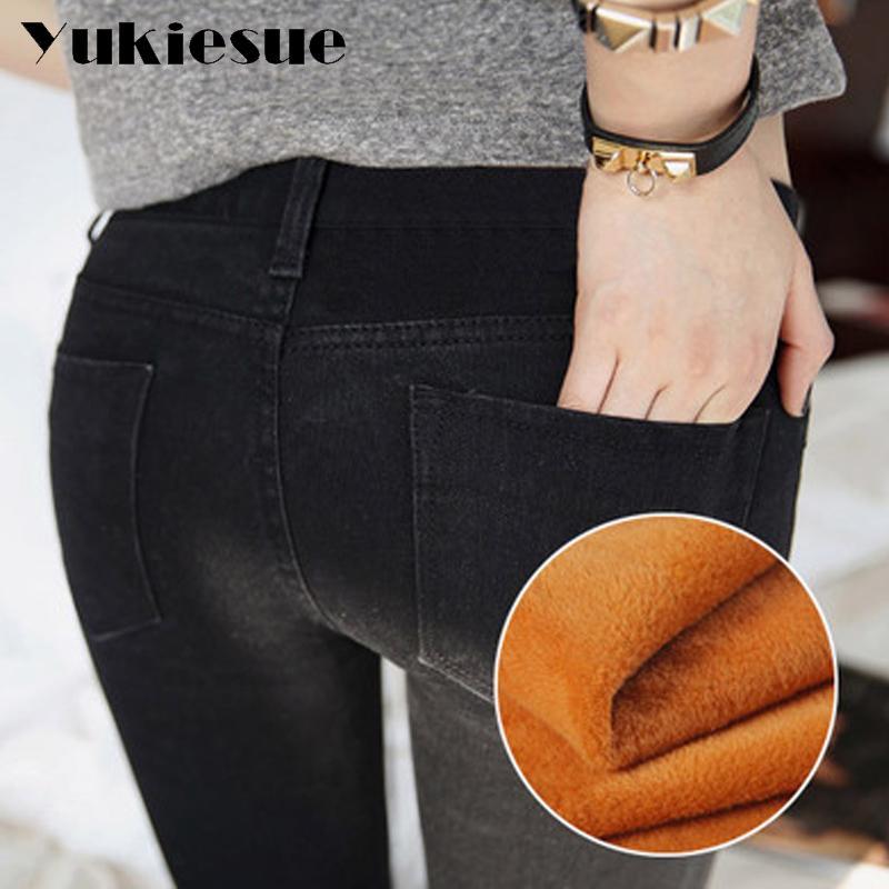 Jeans à taille haute pour femmes pantalons hiver chaud en molleton skinny denim jeans femme féminin pantalon crayon de femme plus taille C0115