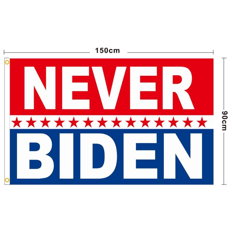 biden 깃발 90 * 150cm biden은 나의 대통령 배너가 아닙니다. Biden Harris Polyester Flag 배너 해상 DDA845