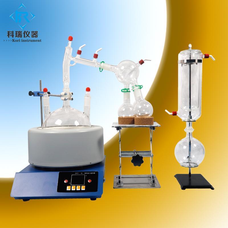 preço SPD-2L China Factory para destilação caminho curto 2L Turnkey (manta de aquecimento agitador Temperatura Velocidade Digital Display LCD