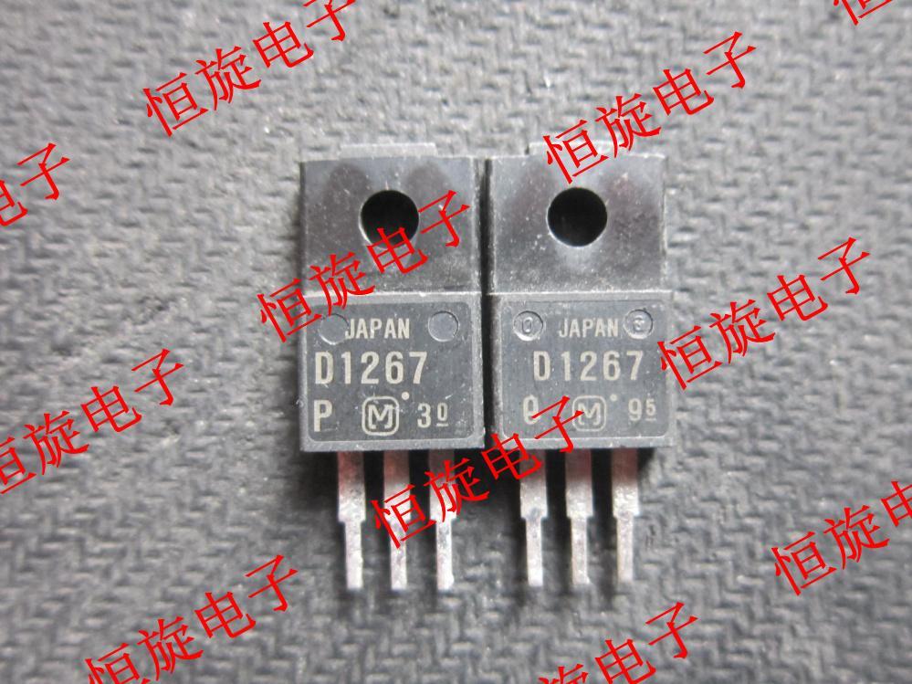 Original 2SD1267 D1267 2SD1271 D1271 2SD1273 D1273 2SD1276A D1276A 2SD1277 D1277 2SD1351 D1351 2SD1308 D1308 2SD1309 D1309 a-220