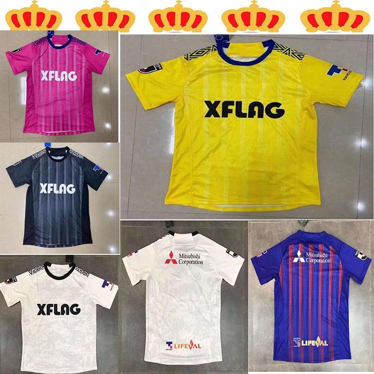 Top Quality2020 2021 FC Tóquio Maillots Jersey Keigo Kubo Morishige 20 21 Home Away Camisa de Futebol Futbol