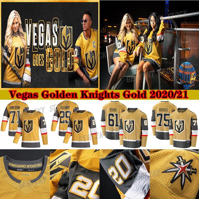 Vegas Golden Knights 2020-2021 Ouro Terceiro Jersey 29 Marc-Andre Fleury 61 Mark Stone 71 William Karlsson 81 Marchessault Hockey Jerseys