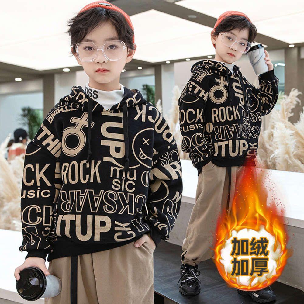 Толстый свитер с модным кашемировым капюшоном пуловер мальчик прохладный теплый теплый осень и зимняя детская ткань
