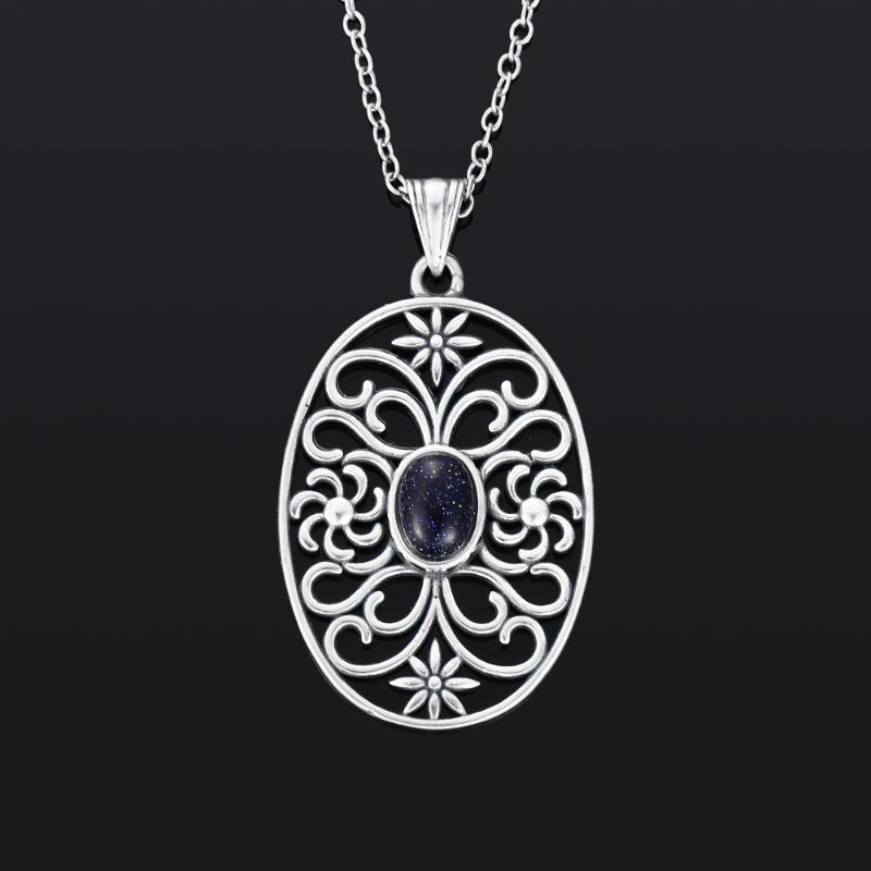 Partido de la joyería oval original del arco iris Bluesand Topaz Vintage Plata de ley 925 regalos de joyería collares para las mujeres finas