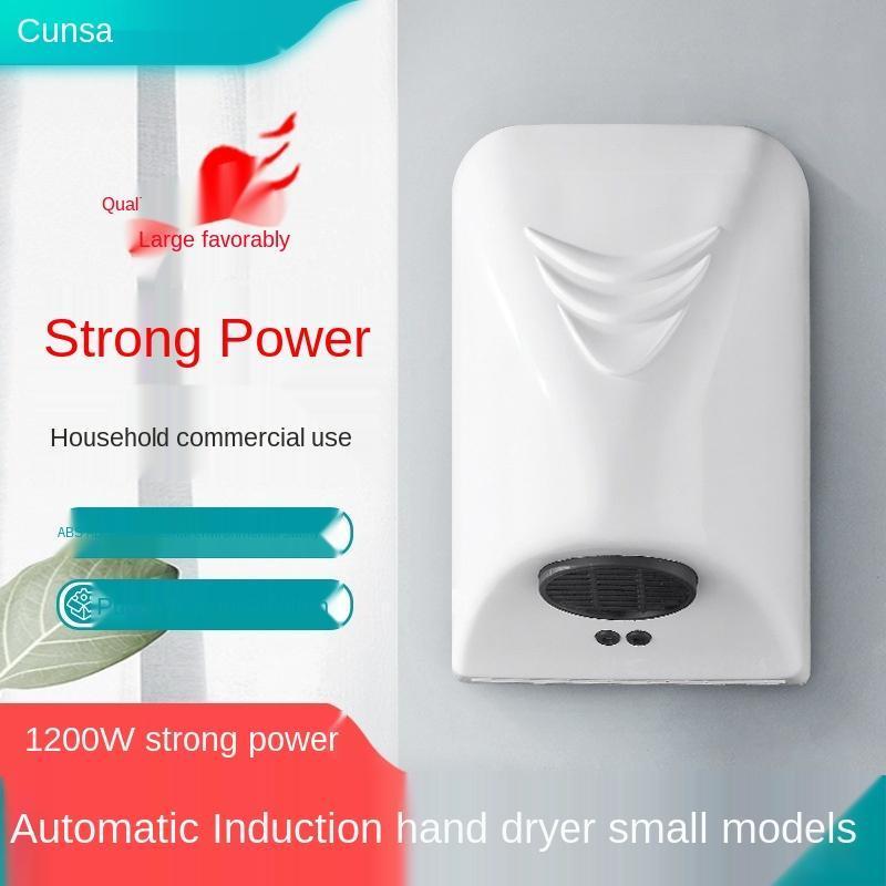 1200w Hotel secador de mão automática secador de mão automática sensor de dispositivo de casa para secar as mãos de banho de ar quente vento aquecedor eléctrico