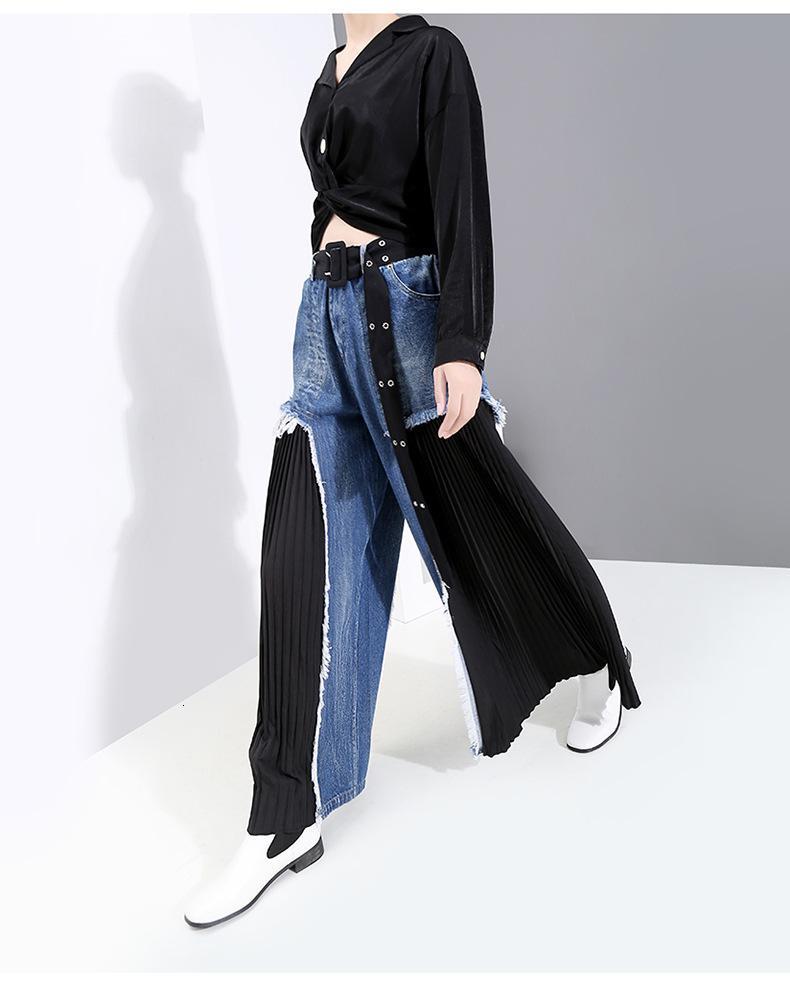 [EAM] taille haute bleu plissé Fractionnement jambe large Denim Pantalons Nouveau Pantalon coupe ample Femmes Mode Printemps Automne 1D669 200930