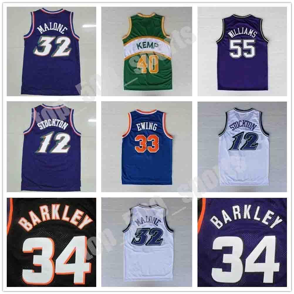 레트로 농구 유니폼 33 래리 12 Stockton 32 Karl Malone Jason Williams Ewing 게리 Payton Kemp Barkley Jersey NCAA