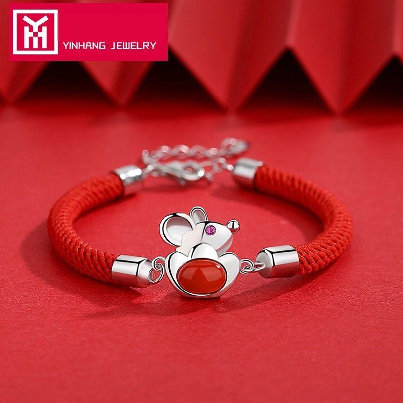 bracelet en argent S925 bracelet braceletAgate rouge femme agatered ropeChinese zodiacyear ratyear de transithand ornamentyear de ratgift à ZS2
