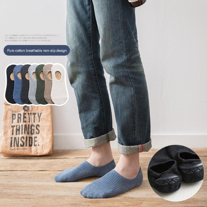 Calcetines para hombre Sección delgada Color sólido Color de verano Algodón de silicona Sin resbalones Desodorante Casual Absorbe el calcetín de sudor para las mujeres