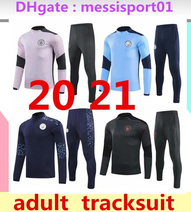 2020 2021 manchester training suit soccer jersey set 2020 city KUN AGUERO KOMPANY DE BRUYNE training suit kit
