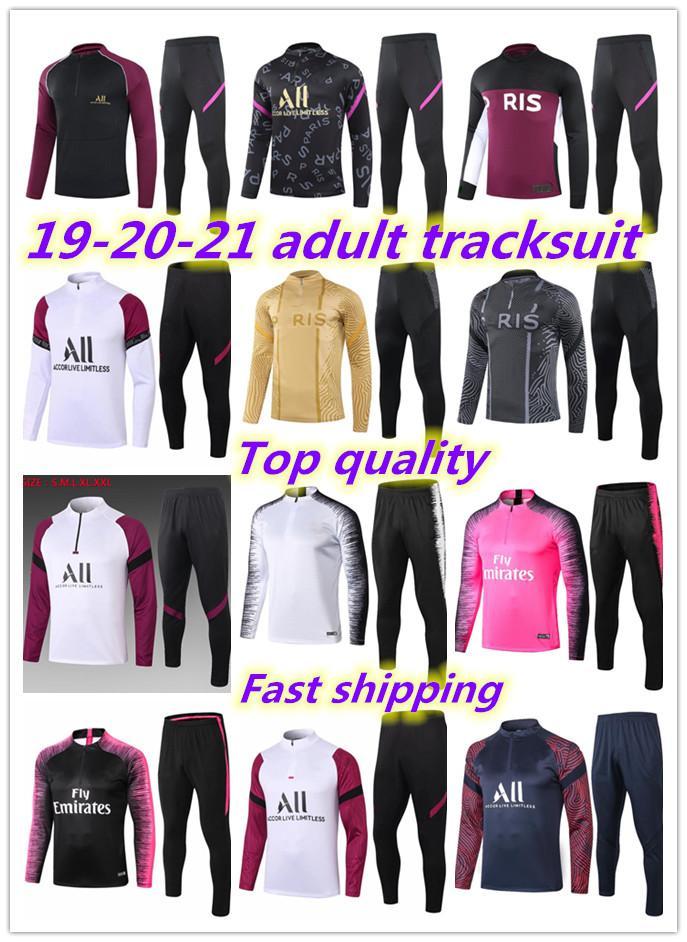 2020 2021 Париж для взрослых Куртка для отдыха Выжитие 20 21 Париж Chandal Futbol MBappe Футбольная куртка 20 21 Футбольный костюм
