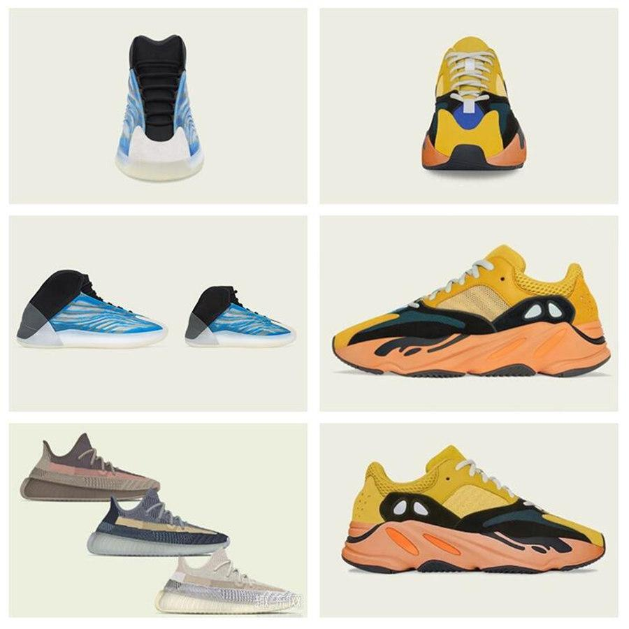 Mens Womens Sportschuhe 2021 Kanye West Asche-blaue Schuhe Offizielle Heiße Verkaufslicht Reflektierende Lässige Sport Turnschuhe Silber Schuhgröße 36-48