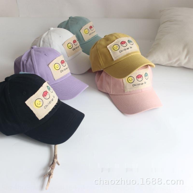 ifO6K Новых продуктов осенью ребенок колпачка старого улыбающееся лица 2020 детских вставили утки CAP ребенок шляпу