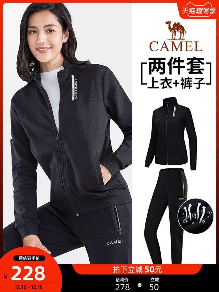 Camello sportswear traje nuevo fitness ocasional desgaste otoño e invierno collar de pie Ropa para mujer abrigo grande hombres