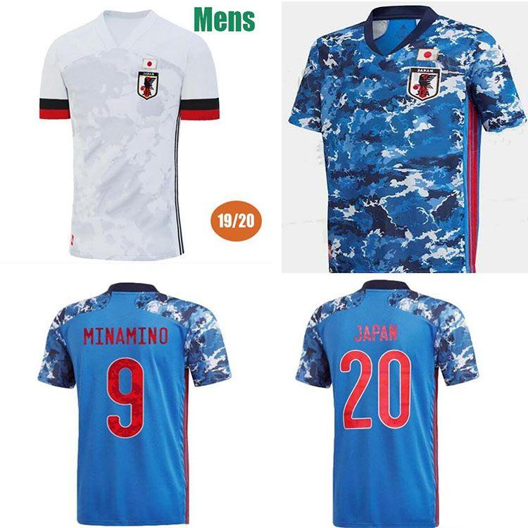 Japão Jersey Jersey 2020 2021Player Versão Atom 10 Dos Desenhos Animados Tsubasa Kagawa Honda Soccer Jersey 20 21 Japonês Adulto Jersey