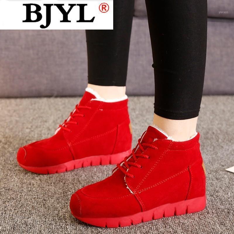 Женская зимняя обувь Теплые плоские снежные ботинки меховые шнуры платформы ботинки лодыжки дамы плюшевые повседневные удобные 2020 женская обувь1