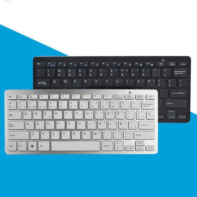 2.4G Mini Portable Wireless Keyboard and Mouse Mice Set Waterproof for PC Computer Tablet Accessories Kit1
