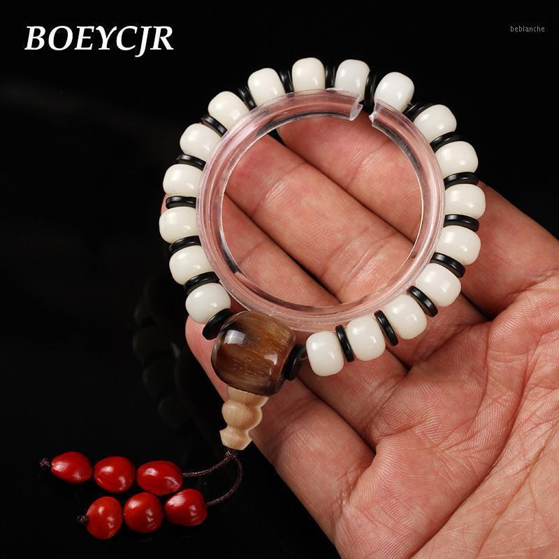 Boeycjr Weiße Bodhi Perlen Armreifen Armbänder Handgemachte Schmuck Vintage Ethnische Charms Armband Für Frauen oder Männer Weihnachten1