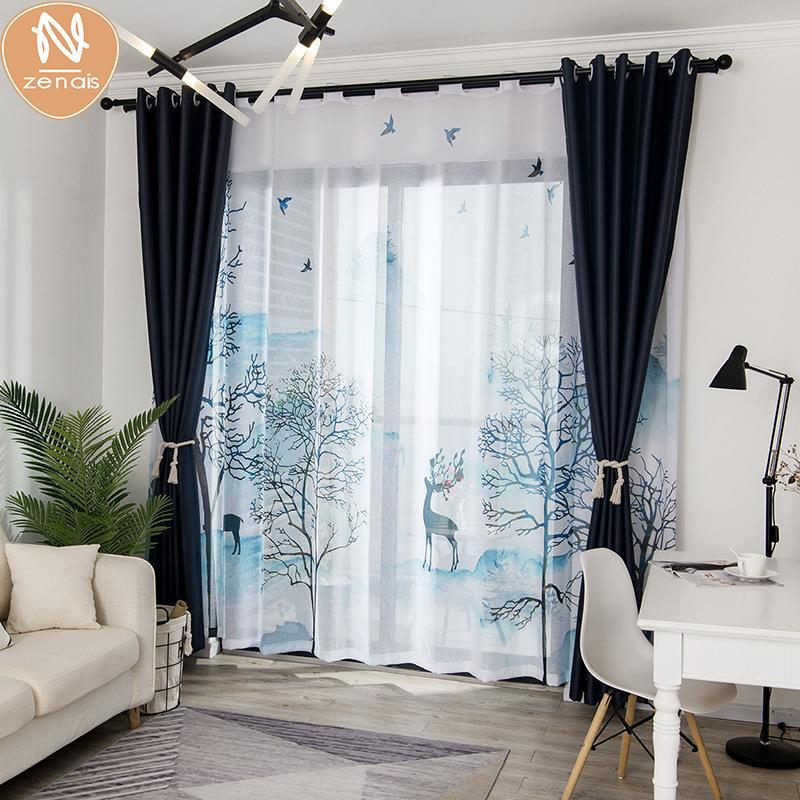 Pure Color Dark Autumn Elk Shading Curtains for Living Dining Room Bedroom.