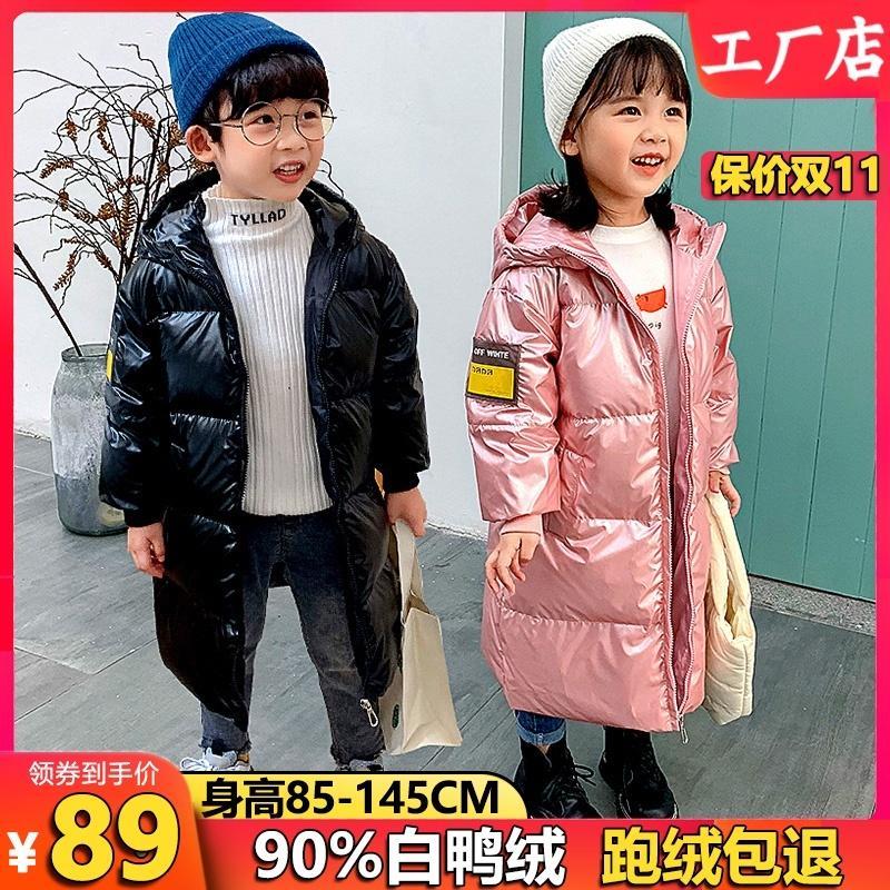 2020 nouvelle veste sans lavage des enfants à long sur la longueur du genou pour les filles et les garçons, épaissi en duvet de canard blanc