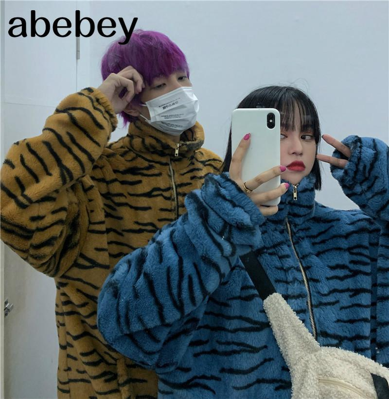 Harajuku Retro Winter Warm Coats Women Fashion Plush Zipper Pocket Jackets Zebra Striped Parka Outwear Coats 210203