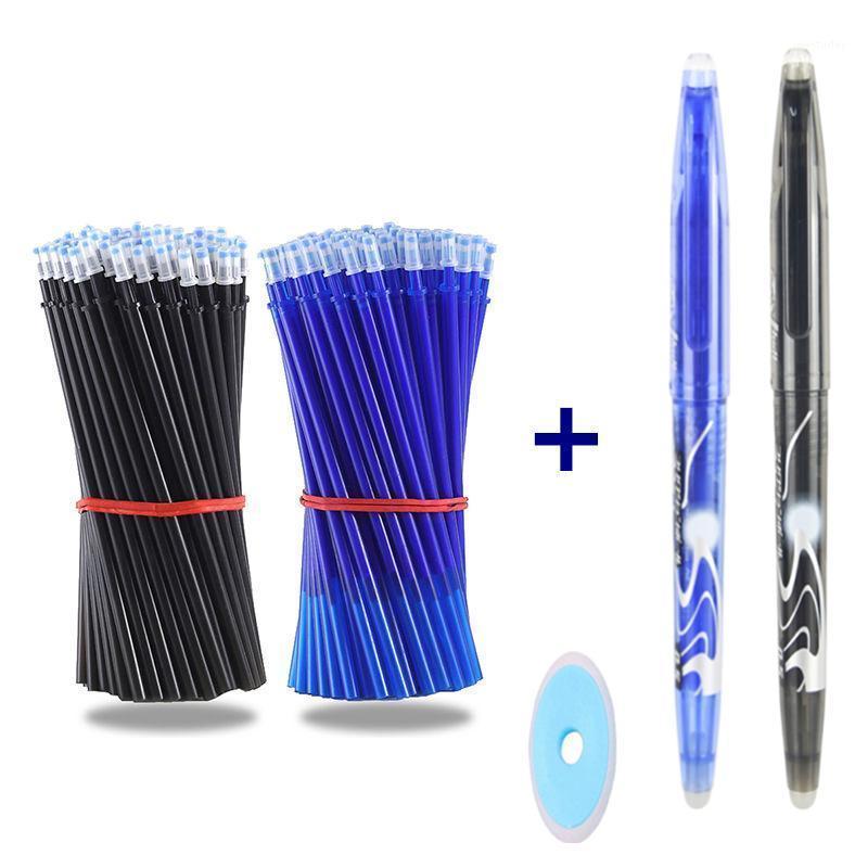 هلام الأقلام القابلة للمسح القلم عبوة مجموعة مكتب 0.5 ملليمتر رود ماجيك قابل للغسل مقبض الأزرق / الأسود الحبر المدرسة القرطاسية 1