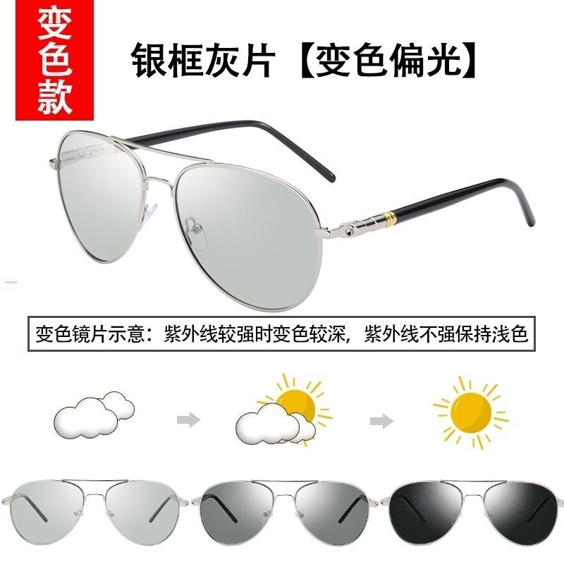 , Jungen Entspannung Polarisierte Sonnenbrille der Männer Neue Meer Senioren Angeln Gläser Nacht Damenmode-Atmosphere