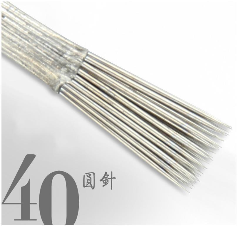 50 Pcs Arrival New Tattoo Needles Permanent Makeup 40 Pins Blades Microblading Needle For Eyebrow Manual jlliJS