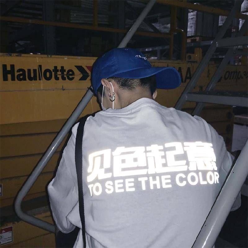 Hop T Shirt Mens Hip mezza manica riflettente T-shirt Lettera cinese Stampa manica corta maglietta Streetwear Estate Tops Tees Ragazzi