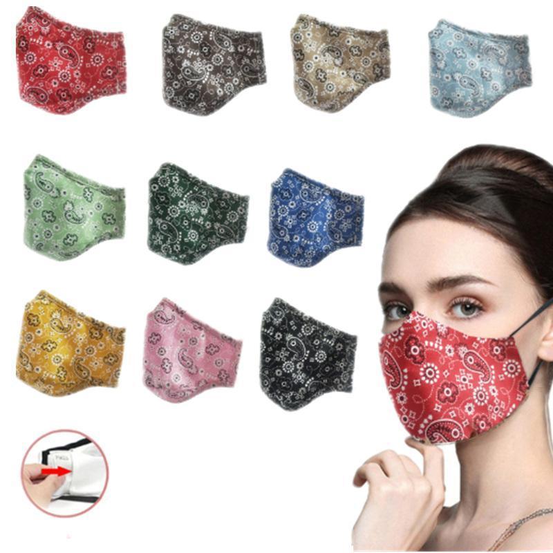 2020 Nuevo diseño de moda Mascarilla de algodón Se puede imprimir el respirador de polvo para el polvo con agua con insertado con y los filtros lavados en la cara Máscaras de la cara DHA859 JOLSP