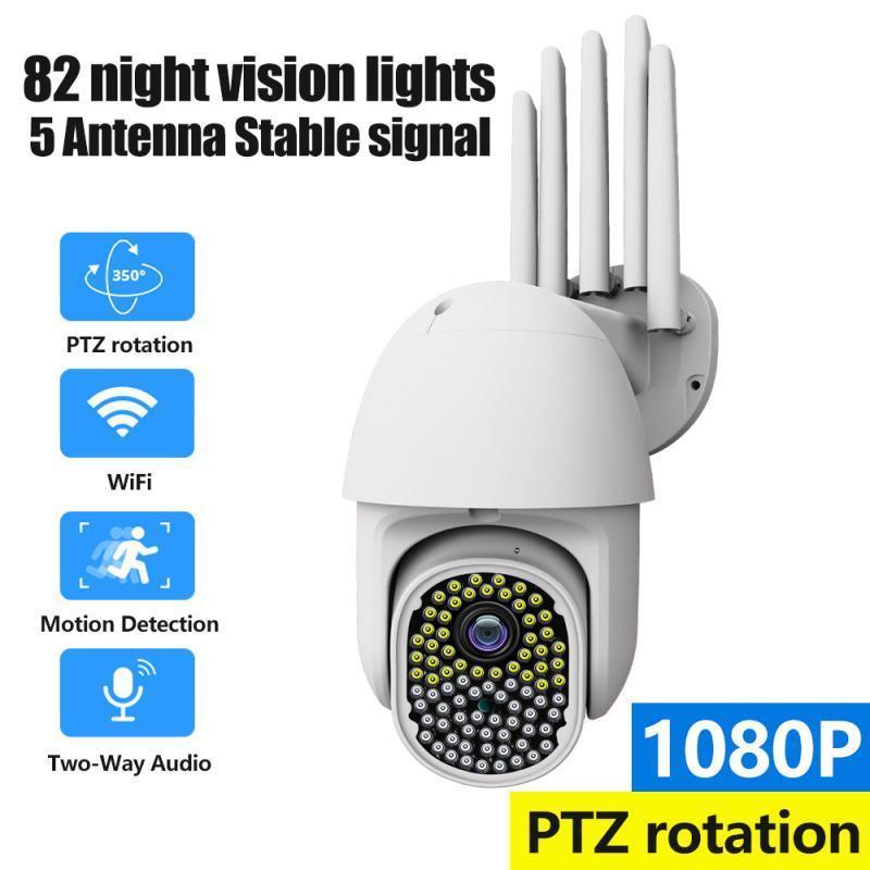 Camcorders LED PTZ Wi-Fi Камера Движение Два голосовых оповещения о человеческом обнаружении Открытый IP Audio Ir Cam Night Vision Video CCTV наблюдения