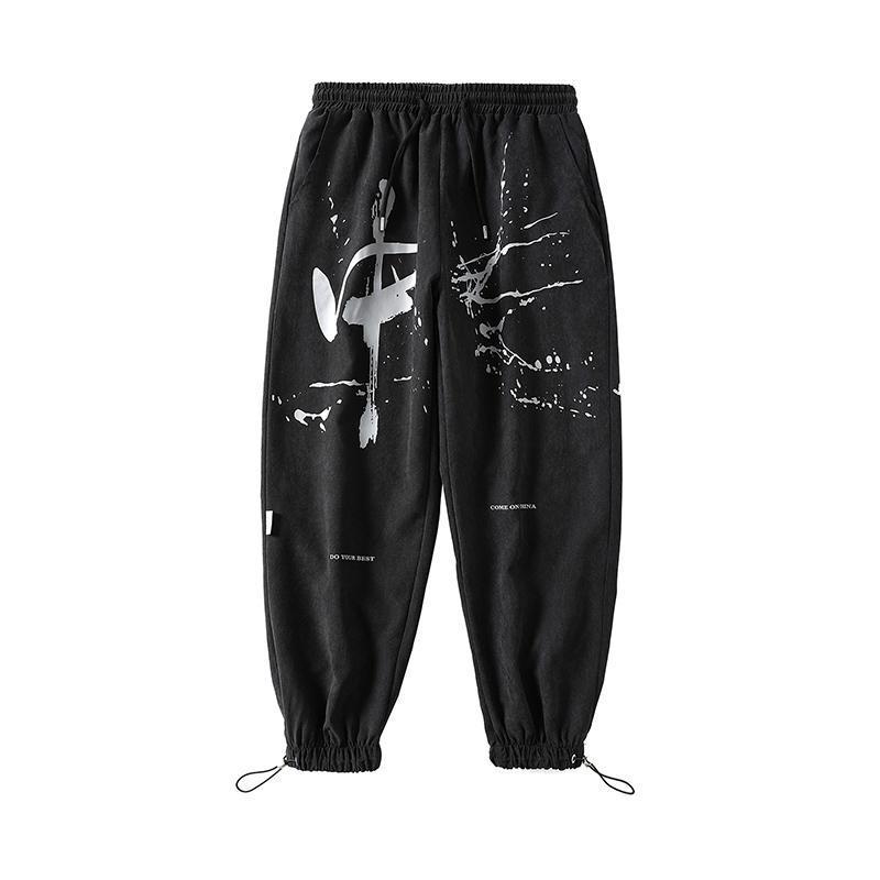 Мужские брюки спортивные бегуны удобные повседневные шнурки для мужчин уличная одежда Свободные мужские брюки модные спортивные штаны