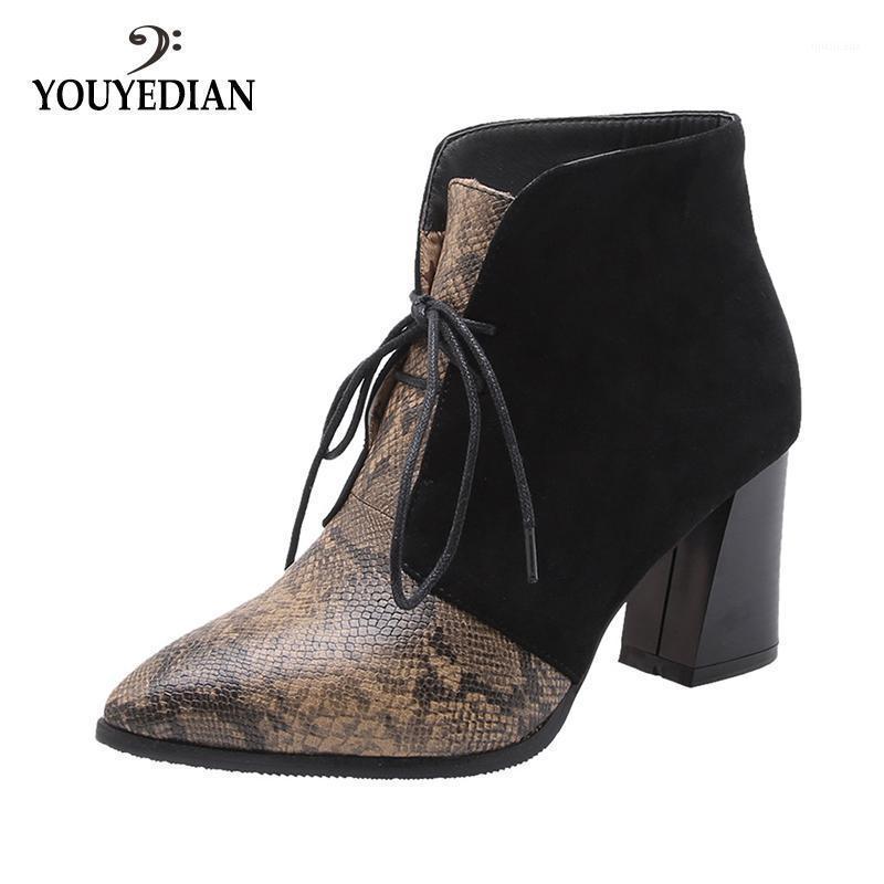 Женская роскошная змея печать заостренные носки сапоги квадрат квадратный высокий каблук на шнуровке на шнуровке на шнуровке Урожай леди Boot Chaussures Femme Talon Carr # 1071
