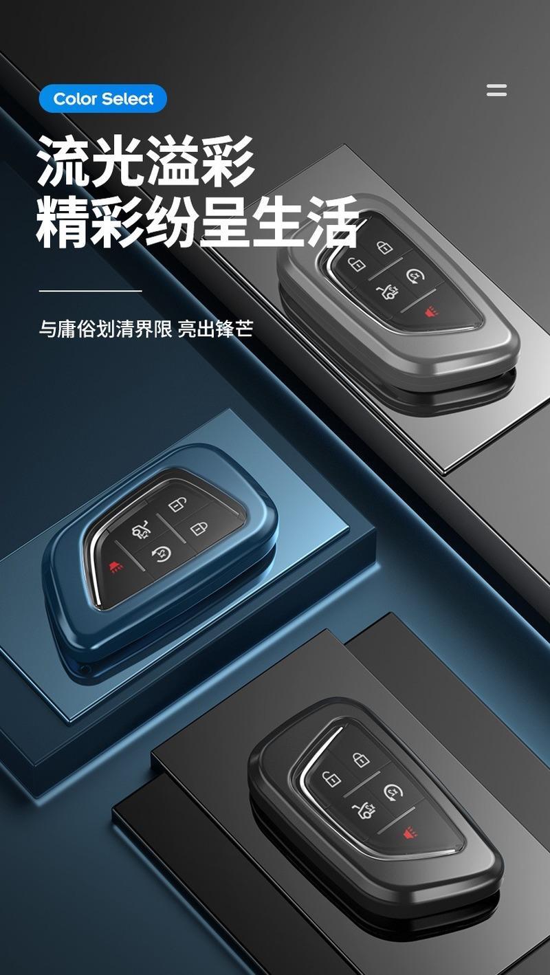 Cadillac CT4 / CT5 anahtar kabuk koruyucu kapak araba anahtarlık CT5 için uygun anahtar vaka deri durumda modifiye