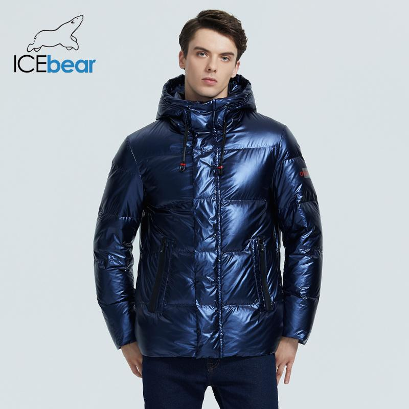 ICEbear 2020 autumn new hooded casual down jacket thick and warm men's winter clothing MWY20867D