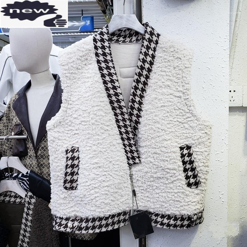 Nova Inverno Splice Tweed Lattice Veterinários Mulheres V Pescoço Loose Fit Faux Loja de Lã Cardigan Cardigan Moda Senhoras Pernas Sem Mangas1