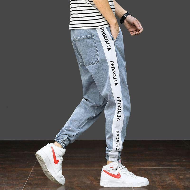 Mens Blue Black Cargo Loose Harlan Capri Ankle Banded Pants Casual Hip Hop Stretch Jeans Joggers Vintage Clothing