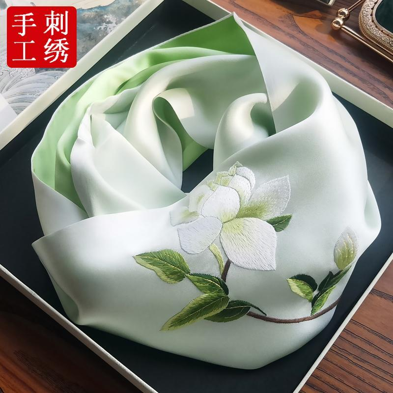 SUT Brodé Brodé Silk Silk Foulard à la main en soie brodée Satin Satin Chine Cheongsam Cheongsam