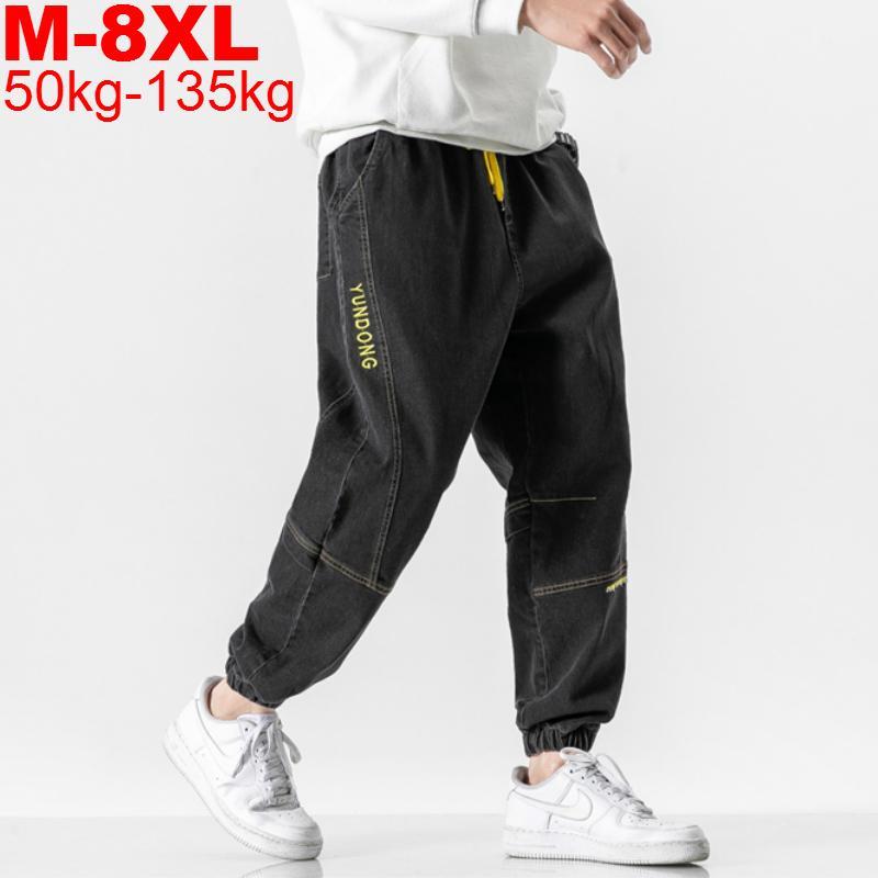 Hip Hop Harem Jeans 5xl 8xl Pantalones de mezclilla KPOP Estilo coreano Ropa Pantalones de gran tamaño Men Fashions Blue Jeans Harajuku Joggers 201111