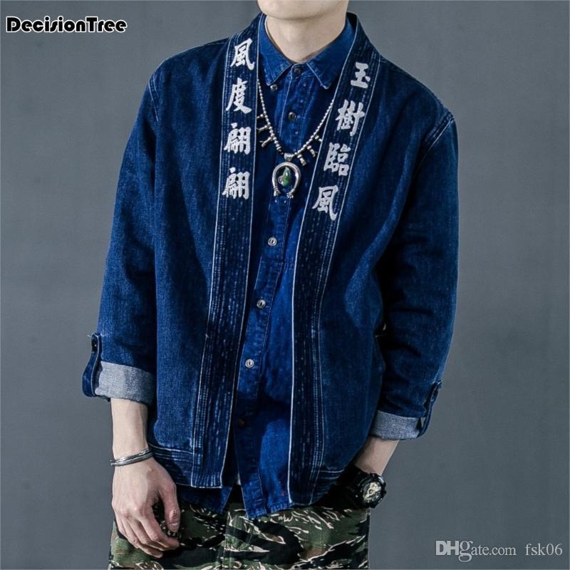 2020 verão estilo chinês lençóis de algodão bordado kimono casacos cardigan masculinos de Harajuku do vintage denim estilo solto outerwear
