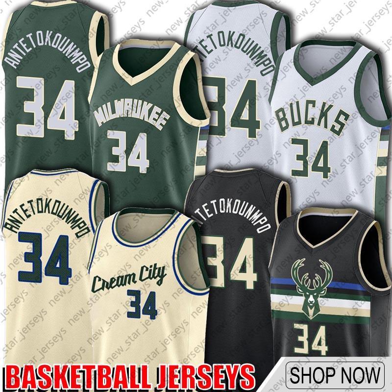 Giannis 34 Antetokounmpo Jersey Ray 34 Allen Jerseys MilwaukeeBucksJersey Cream City Basketball Jerseys