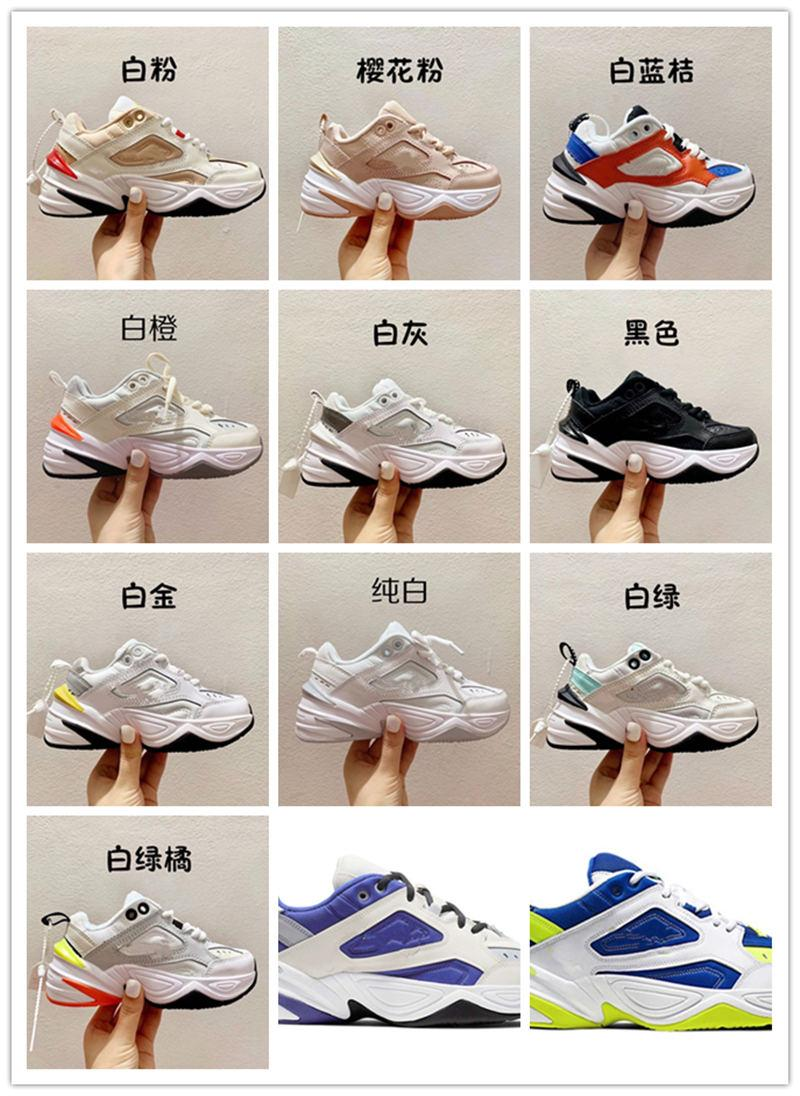 2020 Новой Спортивной Инерция Твердой BlackWhite Серых спортивных кроссовки обувь Vintage Daddy обувь кроссовки 28-35